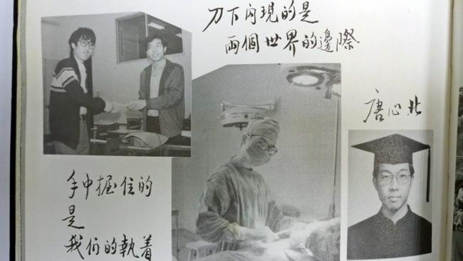 首例校園轉型正義!陽明大學撤名醫大過、列入校史 | 華視新聞