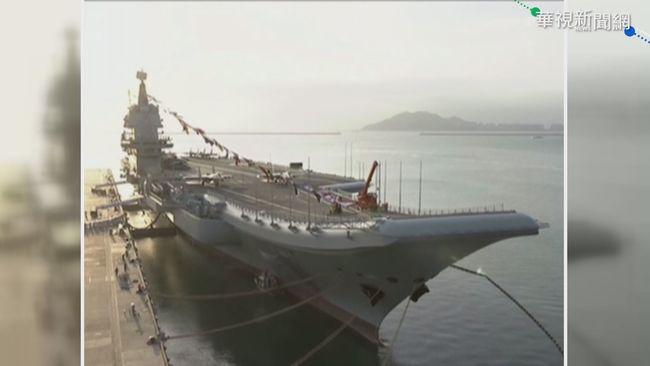 中國首艘自製航母 習近平主持交船 | 華視新聞