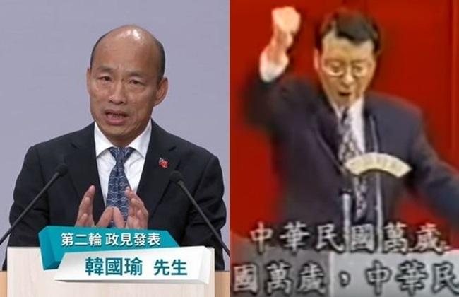 韓政見會喊「中華民國萬歲」 這哏25年前他也用過 | 華視新聞
