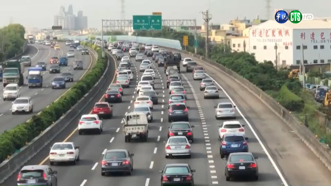 快速公路拖救收費標準明年起實施 基本費1500元起跳 | 華視新聞