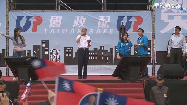 國政配2號.國民黨9號 網友:九二共識 | 華視新聞