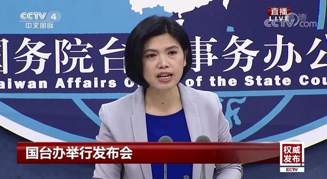 波特王拍片稱蔡英文「台灣總統」 國台辦回應了 | 華視新聞