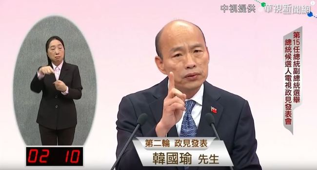 政見會》韓國瑜提3遺憾 談罷韓批蔡英文幸災樂禍 | 華視新聞