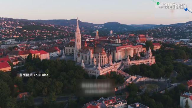 布達佩斯屋頂建築 國寶級陶瓷藝術 | 華視新聞