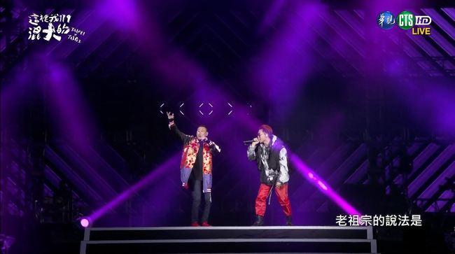 台北跨年影音》ØZI演唱「超Chill」 和宋少卿混大的 | 華視新聞