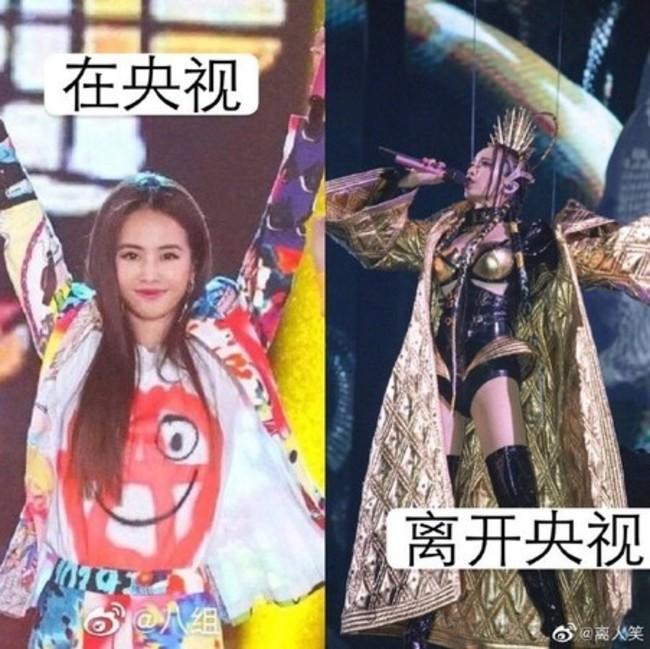 蔡依林2地跨年服裝差好多...比較圖一出網友崩潰 | 華視新聞