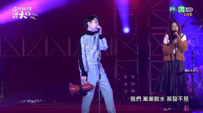 台北跨年》青峰獨家唱壓軸!40分鐘唱好唱滿 | 華視新聞