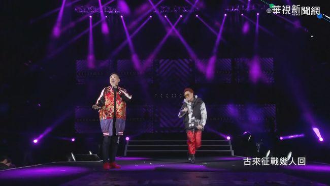 SJ D&E台北跨年 秀中文拜年.送飛吻 | 華視新聞