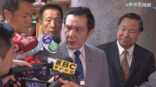 """馬英九稱""""反滲透法""""讓台灣回到戒嚴 游錫堃怒:居心可議   華視新聞"""
