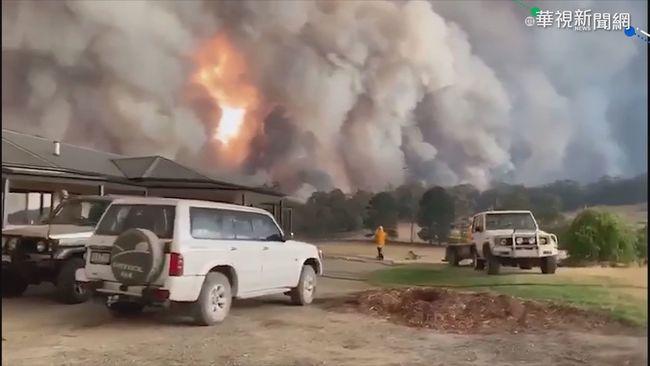 澳洲野火燒毀千棟房屋 17人罹難   華視新聞