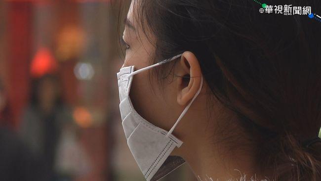 武漢「不明肺炎」達44例11重症 病原仍在查! | 華視新聞