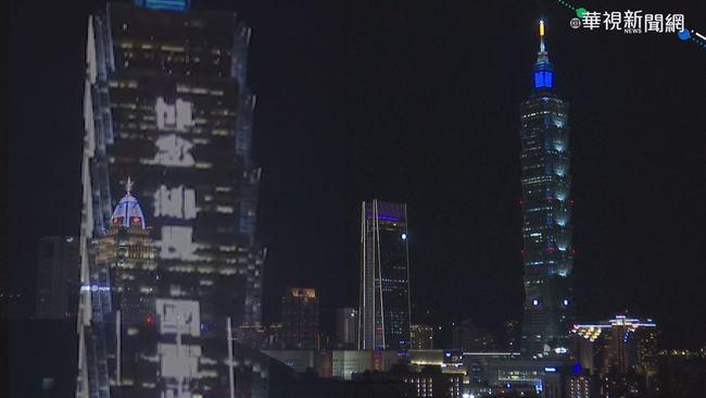 台北賓館為8將士點燈 週末開放追思 | 華視新聞