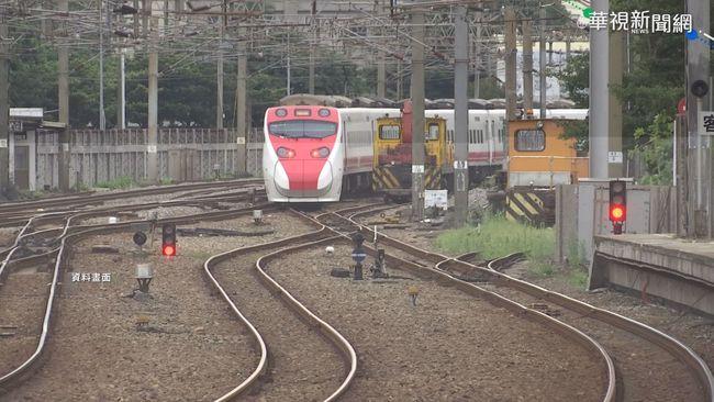 回家過年!台鐵再加開東部列車 1/7凌晨開賣   華視新聞