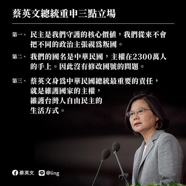 林靜儀失言 民進黨:絕不會踏上白色恐怖的老路 | 華視新聞