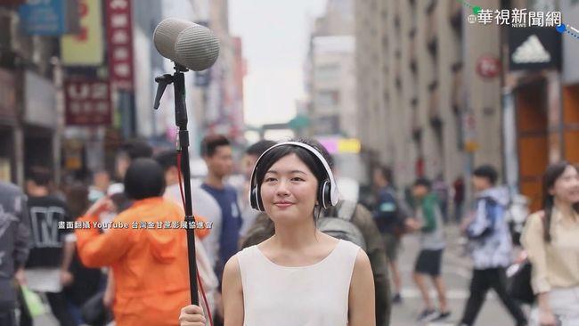 金甘蔗影展撐香港 聚焦2020台灣大選   華視新聞