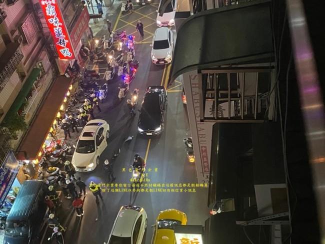 快訊》蘆洲30人持刀尋仇 警方開2槍請求支援   華視新聞