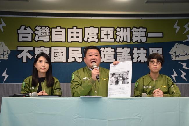 國民黨狂造謠?! 綠營嗆:要誤導到何時!   華視新聞