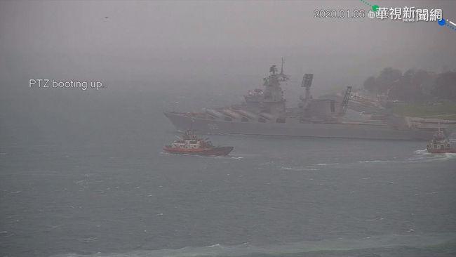 暴風雨狂襲! 俄羅斯巡洋艦海上求援 | 華視新聞