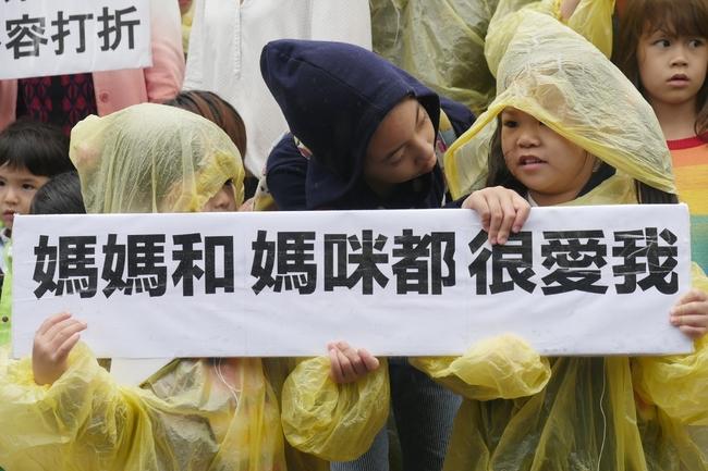 候選人反同布條恐嚇 同志團體:拆散同志當政見? | 華視新聞