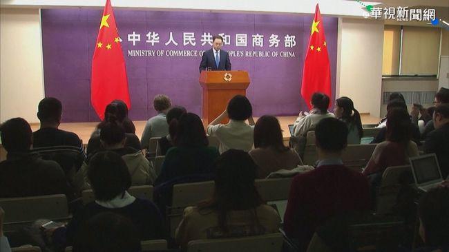 劉鶴將率團赴美 簽署美中第1階段協議 | 華視新聞