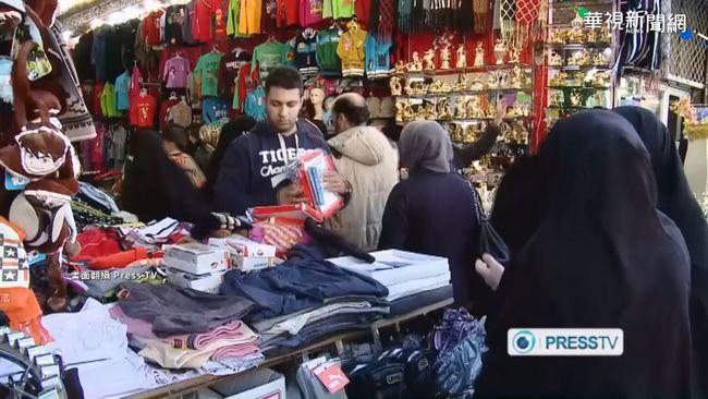伊朗首都德黑蘭 大市集商品琳瑯滿目 | 華視新聞