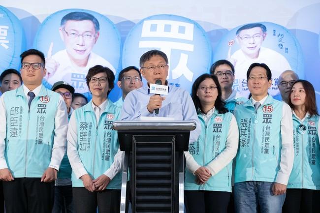 民眾黨奪5席成第三大黨 柯文哲:成為立院最強的監督 | 華視新聞