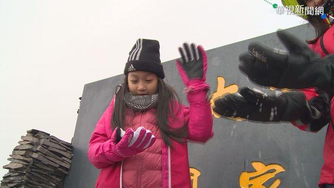 武嶺降今年首場雪 369山莊下冰霰   華視新聞