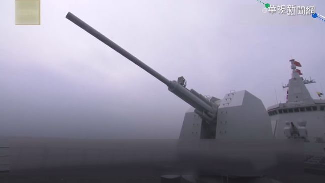 中國萬噸驅逐艦南昌號 入役海軍 | 華視新聞