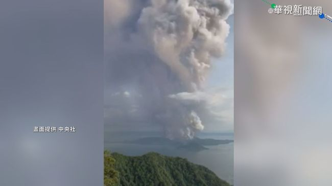 菲國火山噴發 火山灰釀車禍1死3傷   華視新聞