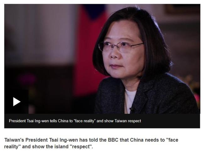 無法排除戰爭的可能性! 蔡英文:中國犯台會付代價 | 華視新聞