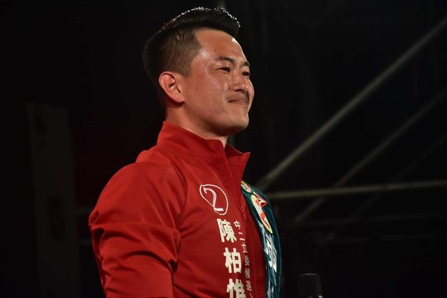 陳柏惟成選舉黑馬 「進立院繼續講台語」 | 華視新聞