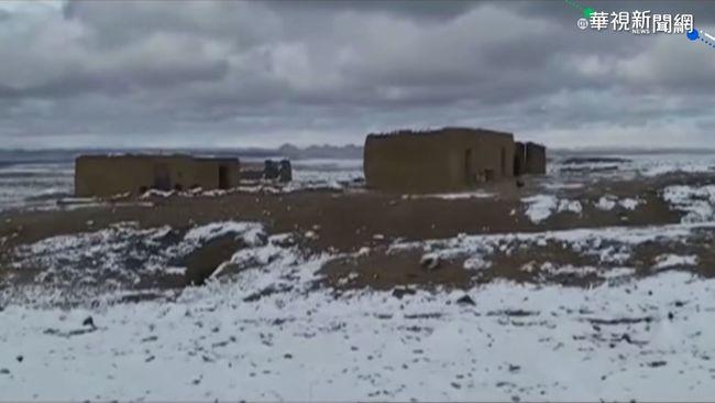 喀什米爾地區雪崩 至少76人罹難 | 華視新聞