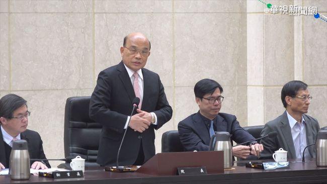選後不實謠言仍傳 蘇揆指示中選會積極澄清 | 華視新聞