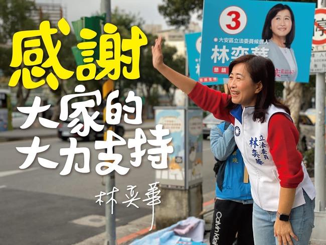 「改革比改選重要」 林奕華:成立改革委員會   華視新聞