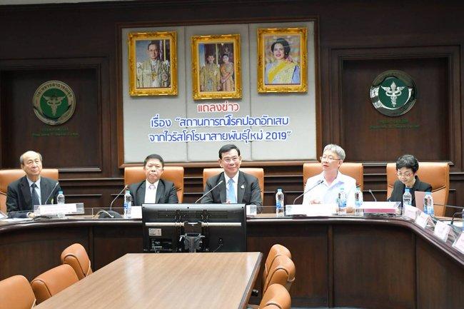 快訊》泰國證實第2起武漢肺炎 7旬中國女入境發高燒   華視新聞