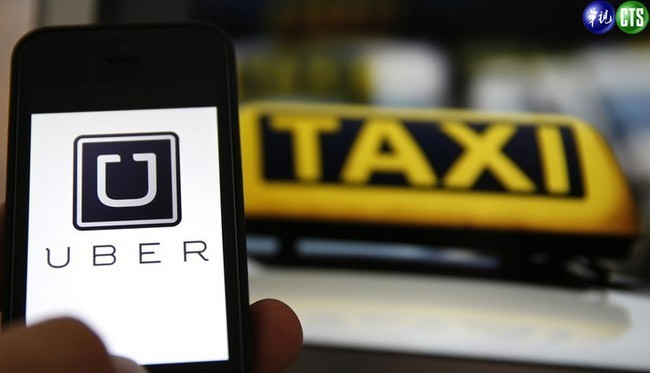 Uber與迪化街合作便民 百元優惠序號看這 | 華視新聞