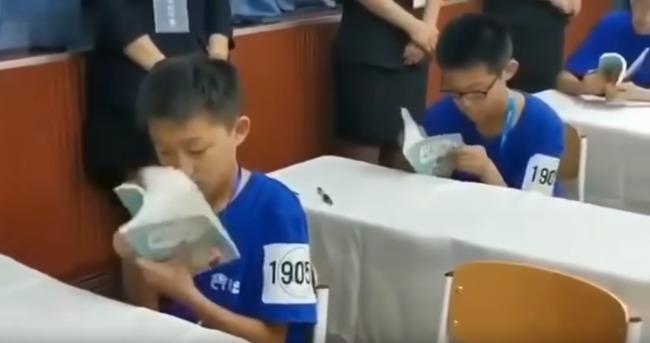 【影】中國出手了! 多家「量子波動速讀」機構遭關閉 | 華視新聞