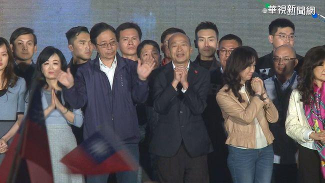 韓國瑜長文致年輕人與家長 盼「停止撕裂」 | 華視新聞