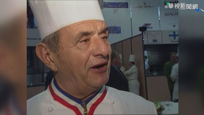 半世紀的3星飛了!法國名廚餐廳剩2星   華視新聞