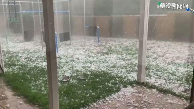 澳洲極端天氣 冰雹.沙塵暴場面驚人 | 華視新聞