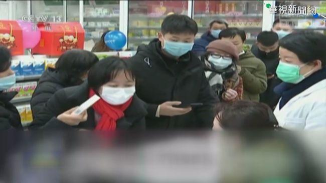 【台語新聞】中國武漢肺炎確診440例 9人死亡   華視新聞