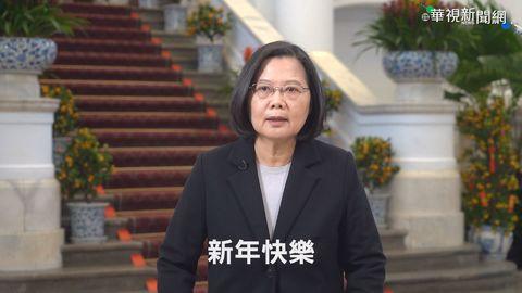 總統春節談話影片 秀多種語言拜年