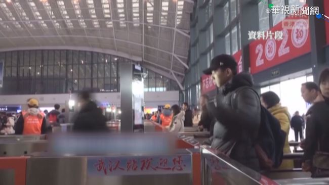 再封兩城!中國湖北省黃岡、鄂州實施「檢疫隔離」 | 華視新聞
