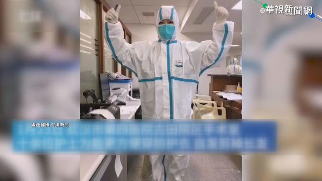 武漢肺炎爆發 醫護接生疑染病孕婦   華視新聞