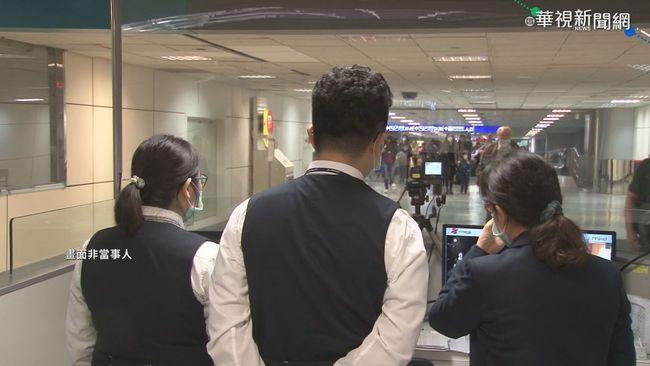 不配合檢疫還故意咳嗽 指揮中心:最重罰15萬   華視新聞