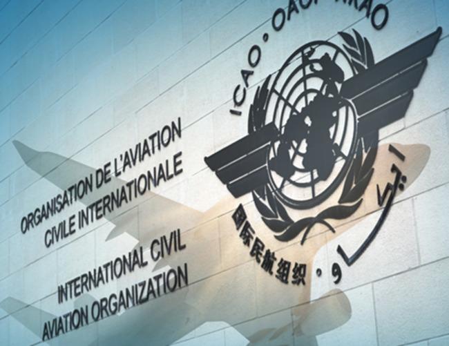ICAO拒合作竟鎖友台推特帳號 外交部譴責 | 華視新聞