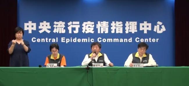 快訊》我國武漢肺炎第8例確診 為第5個案「丈夫中鏢」 | 華視新聞