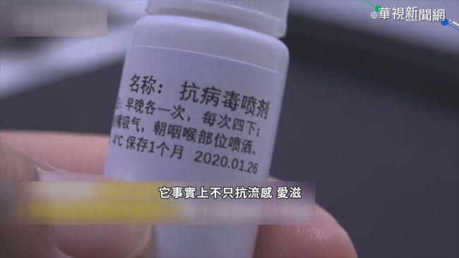 武漢肺炎疫情升溫 中國已132人死亡   華視新聞