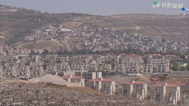 美中東和平計畫 巴勒斯坦堅決反對 | 華視新聞