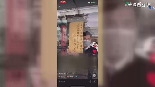 男PO「武漢返台」影片 恐觸法罰30萬   華視新聞